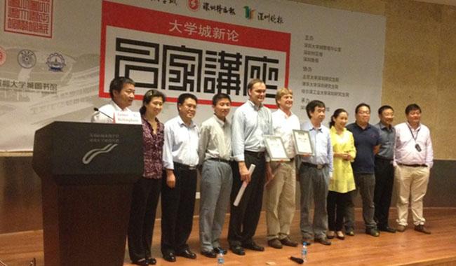 香港城市大学深圳研究院